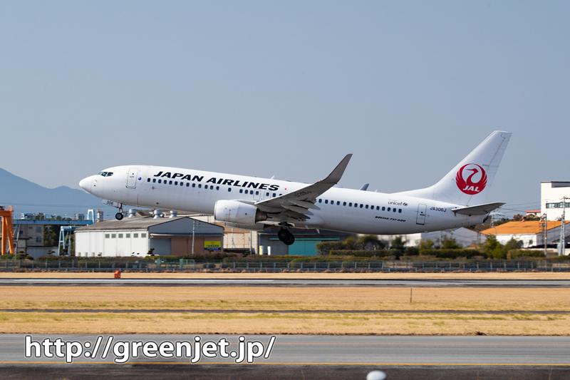 JAL B737をココで撮る@松山