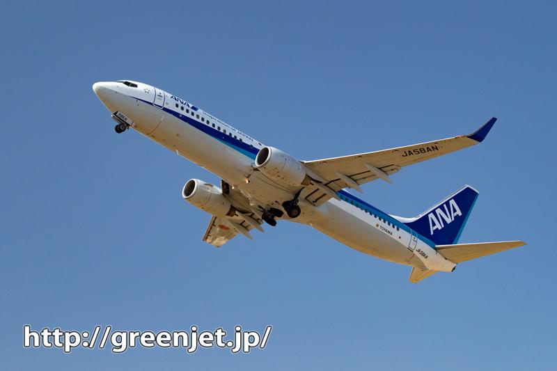 松山のRWY32エンドで飛行機の離陸を撮る