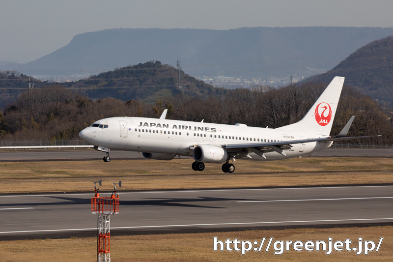 意外と~高松で撮る飛行機と街並みの風景
