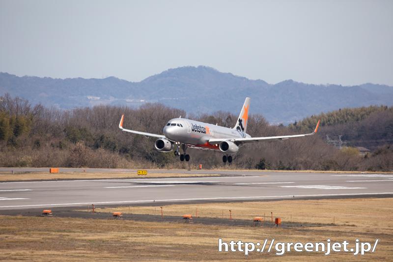 高松でオレンジライナーを追う@飛行機写真