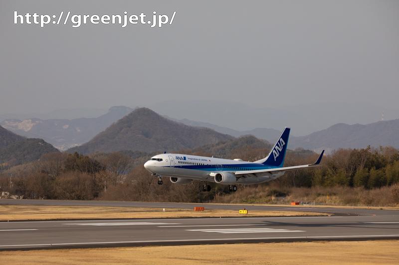 高松で撮る飛行機&背景に街並み!