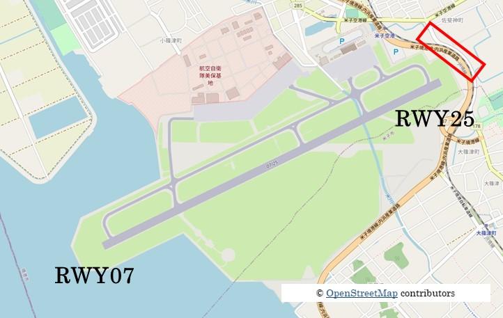 【米子の飛行機撮影ポイント】RWY25エンド