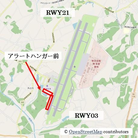 【茨城の飛行機撮影ポイント】アラートハンガー前