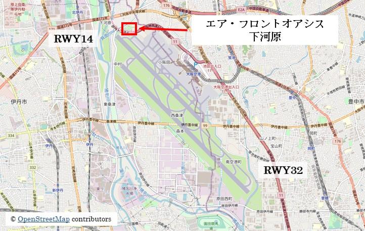 【伊丹の飛行機撮影ポイント】エア・フロントオアシス下河原