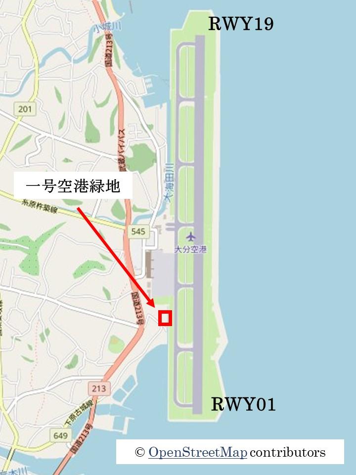 【大分の飛行機撮影ポイント】一号空港緑地