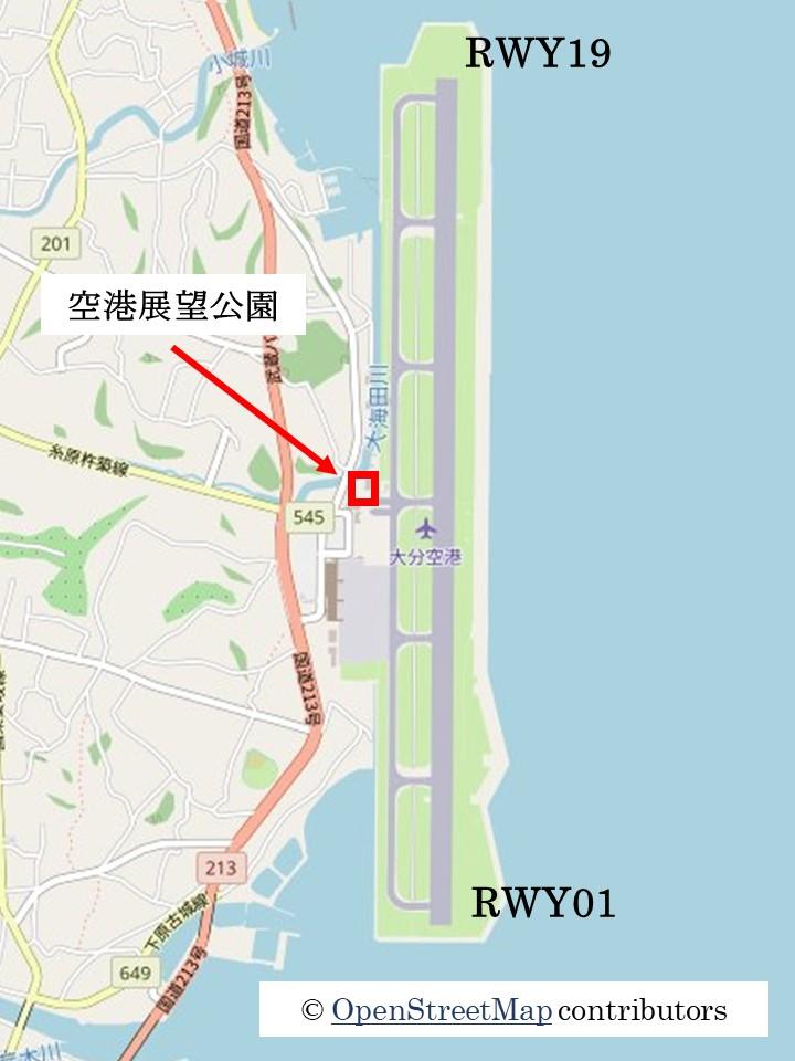 【大分の飛行機撮影ポイント】空港展望公園