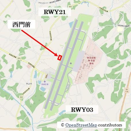 【茨城の飛行機撮影ポイント】西門前