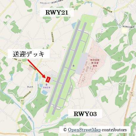 【茨城の飛行機撮影ポイント】送迎デッキ
