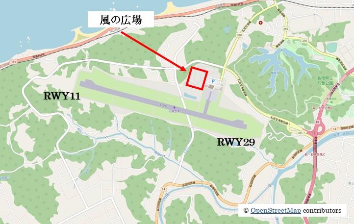 【萩・岩見の飛行機撮影ポイント】風の広場