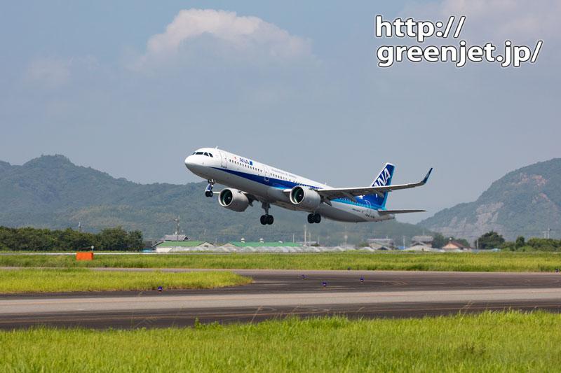 高知空港の滑走路東側から飛行機を狙う!