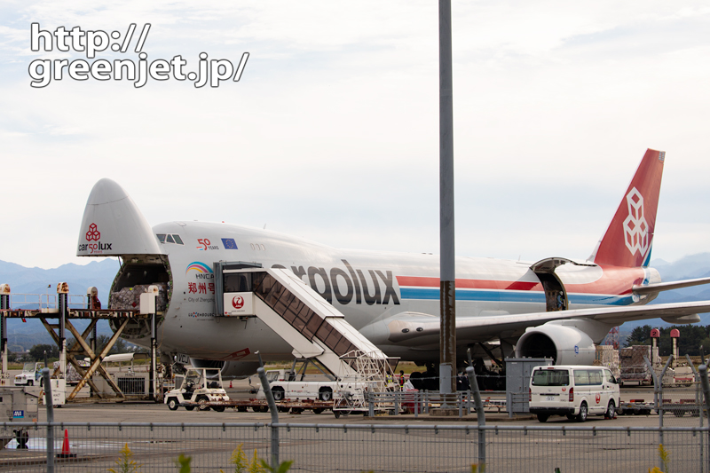 【小松の飛行機撮影ポイント】国際線貨物ターミナル横