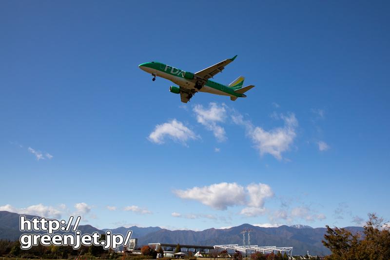 【松本の飛行機撮影ポイント】RWY18エンド