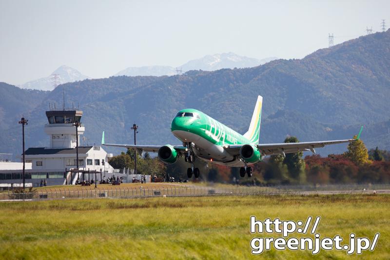 【松本の飛行機撮影ポイント】緑の交流ゾーン