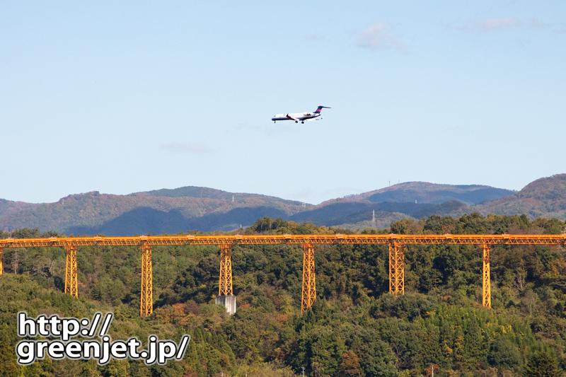 【福島の飛行機撮影ポイント】スカイパークたまかわ