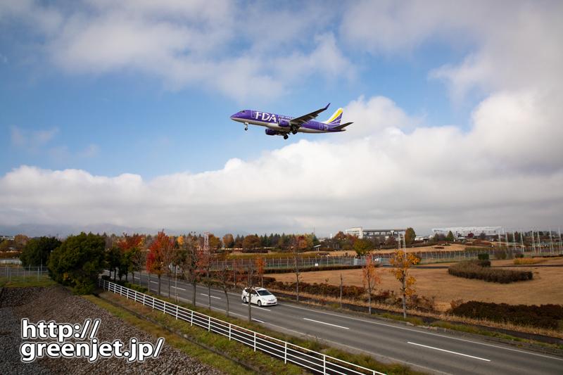松本でチラッと秋の気配を感じる飛行機写真