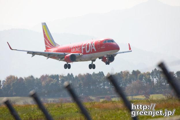 赤い飛行機を滑走路サイドで捉える~松本