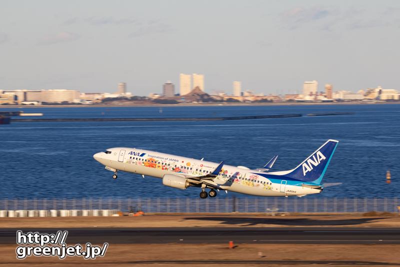 羽田で飛行機~キヤノンのR5が遂に来た