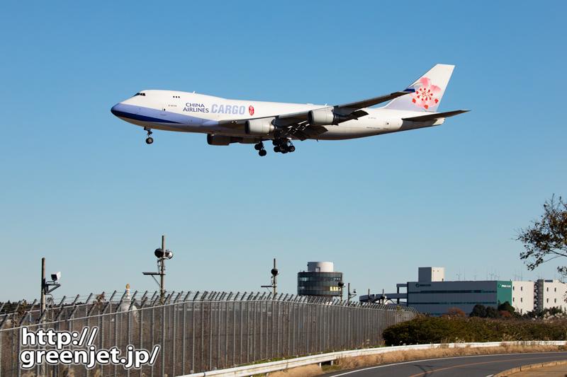 成田で飛行機~世界一格好いいジャンボをココで