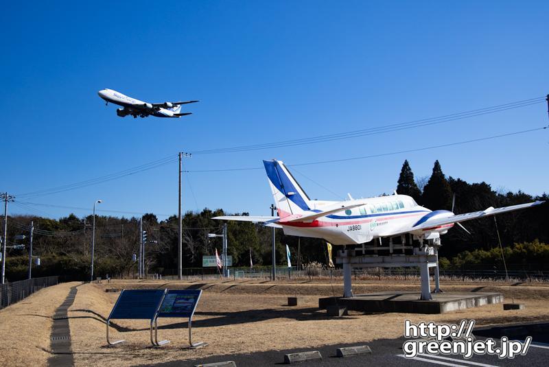 成田で飛行機~NCAジャンボとB99