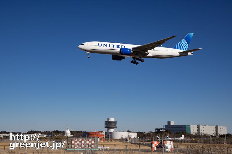 成田で飛行機~ニューカラーのユナイテッド