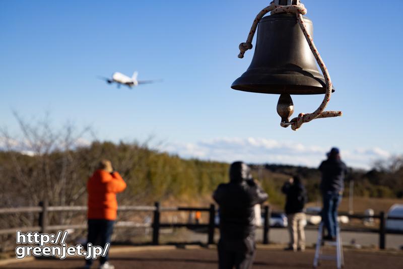 成田で飛行機~ひこうきの丘の鐘