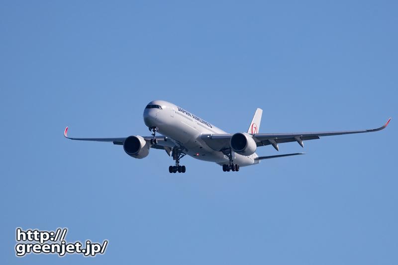 羽田で飛行機~浮島でJALのA350
