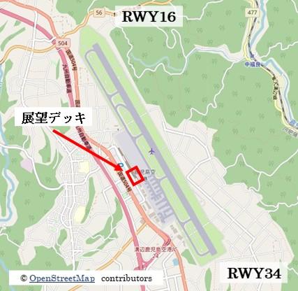【鹿児島の飛行機撮影ポイント】展望デッキ
