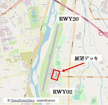 【富山の飛行機撮影ポイント】展望デッキ