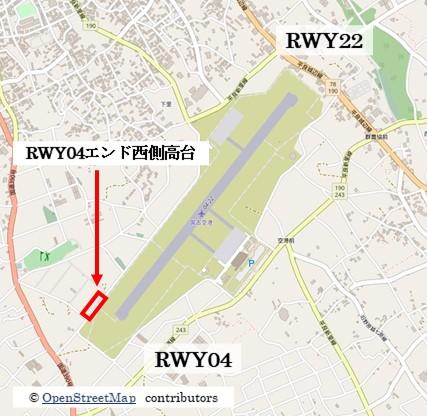 【宮古の飛行機撮影ポイント】RWY04エンド西側高台