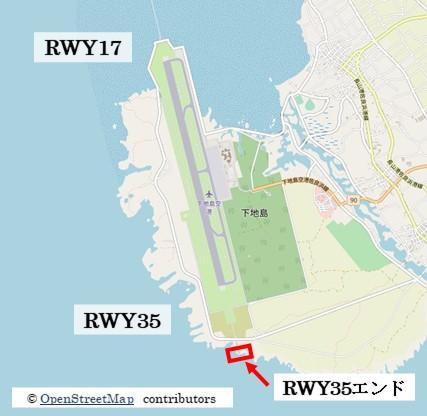 【下地島の飛行機撮影ポイント】RWY35エンド