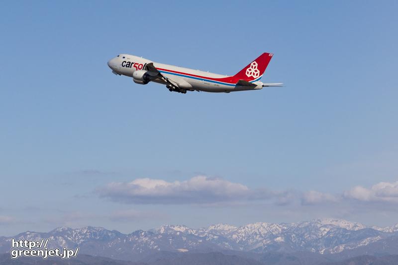 小松で飛行機~カーゴルクスは美しい
