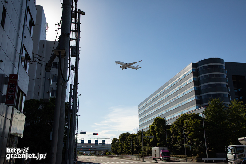 羽田で飛行機~むず!見えない所からA350