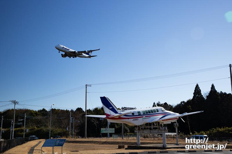 成田で飛行機~空の駅でジャンボ