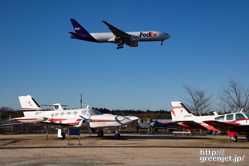 成田で飛行機~航空科学博物館でフェデックス
