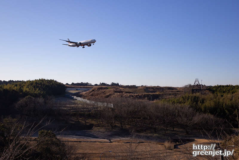 成田で飛行機~谷の向こうから