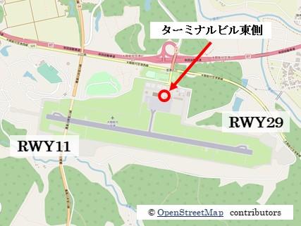 【大館能代の飛行機撮影ポイント】ターミナルビル東側