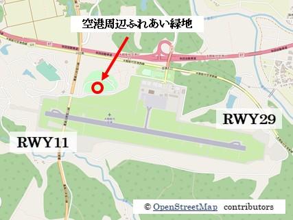【大館能代の飛行機撮影ポイント】空港周辺ふれあい緑地