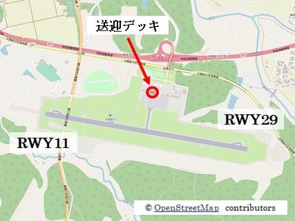 【大館能代の飛行機撮影ポイント】送迎デッキ