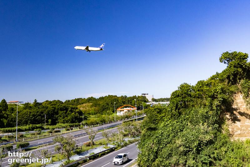 成田で飛行機~崖・高速・飛行機!