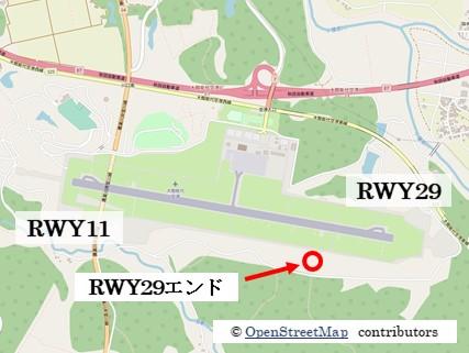 【大館能代の飛行機撮影ポイント】RWY29エンド