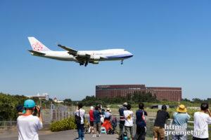 成田で飛行機~やっぱ嬉しい梅ジャンボ