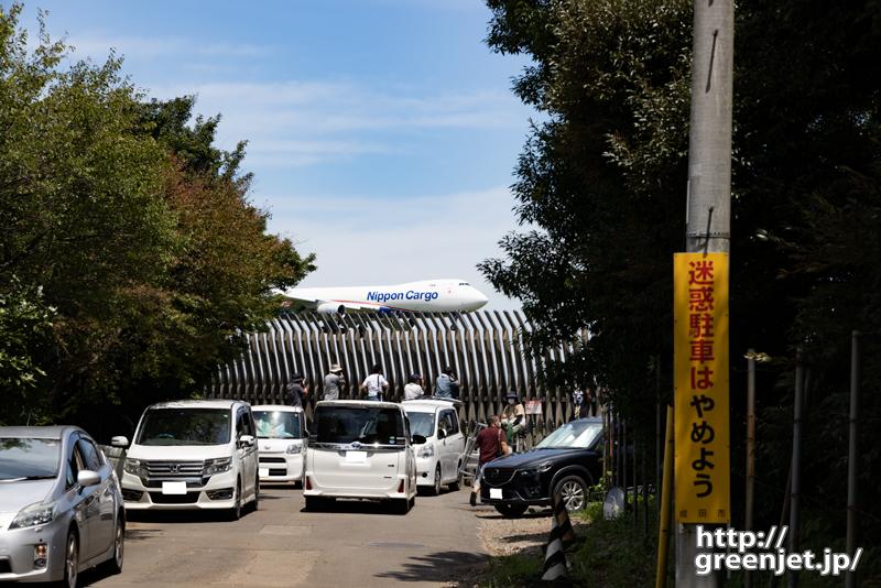成田で飛行機~定番ポイントで引きで撮る!